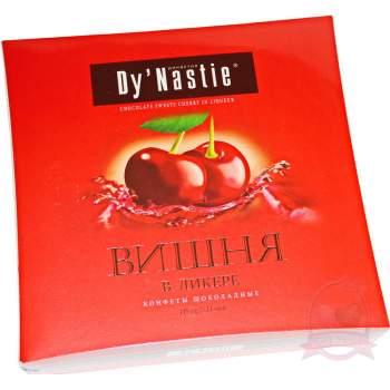 """Династия конфеты шоколадные """"Вишня в ликере"""""""