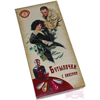 Старая Тула Конфеты Шоколадные Бутылочки с ликером