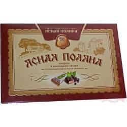 Ясная Поляна Конфеты Суфле В Шоколаде 240г