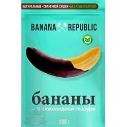 Banana Republic банан сущеный в шоколадной глазури 200г