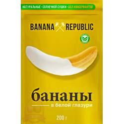 Banana Republic банан сущеный в белой глазури 200г