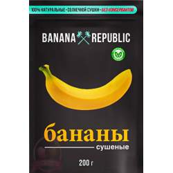 Banana Republic бананы сущеные 200г