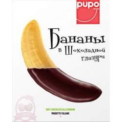 Pupo Фруктовый Десерт Бананы В Шоколадной Глазури 189г