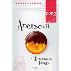 Pupo Фруктовый Десерт Апельсины В Шоколадной Глазури 200г