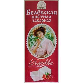 """Белёвская Пастила заварная """"Клюква"""""""