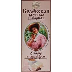 """Белёвская Пастила заварная """"Кофе с молоком"""" 250г"""
