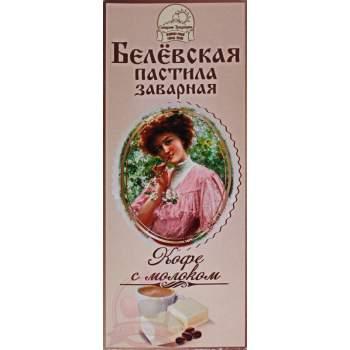 """Белёвская Пастила заварная """"Кофе с молоком"""""""