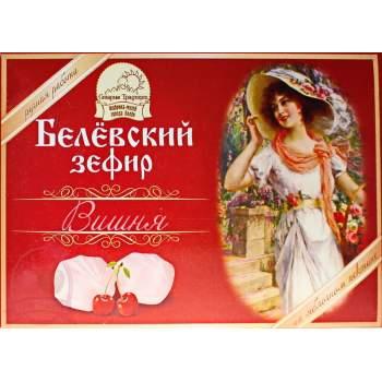 """Белёвский зефир """"вишня"""""""