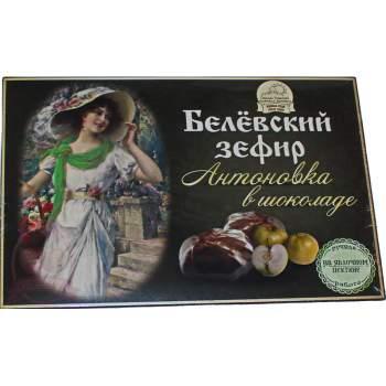 """Белёвский зефир в шоколаде """"антоновка в шоколаде"""""""