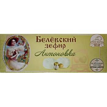 "Белёвский зефир ""антоновка"""
