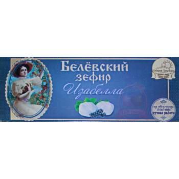 """Белёвский зефир """"изабелла"""""""