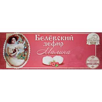 "Белёвский зефир ""малина"""