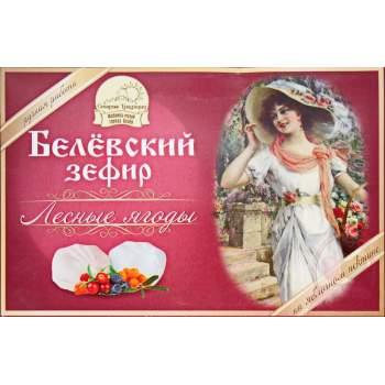 """Белёвский зефир """"лесные ягоды"""""""