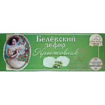 "Белёвский зефир  ""крыжовник"""