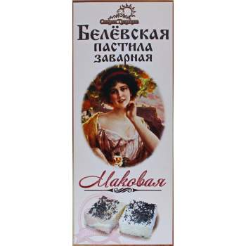 "Белёвская Пастила заварная ""Маковая"""