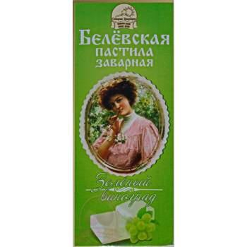 Белёвская Пастила заварная Зеленый Виноград