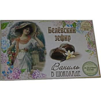 """Белёвский зефир в шоколаде """"ваниль"""""""