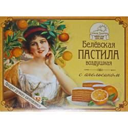 Белёвская Пастила Яблочная С Апельсином 200г