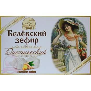 """Белёвский зефир """"диетический"""""""